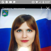 Юлия Julia - 30 |