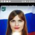 Юлия Julia